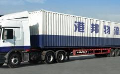 陆运航班-卡车航班-汽运班车